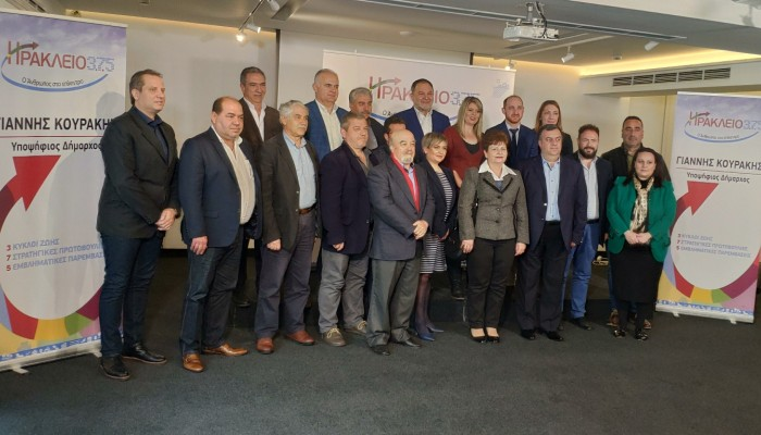Παρουσίασε νέους υποψηφίους ο Γιάννης Κουράκης