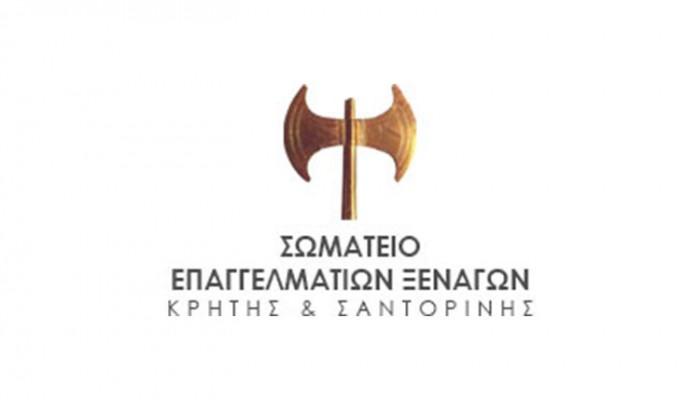 Σωματείο Επαγγελματιών Ξεναγών Κρήτης: