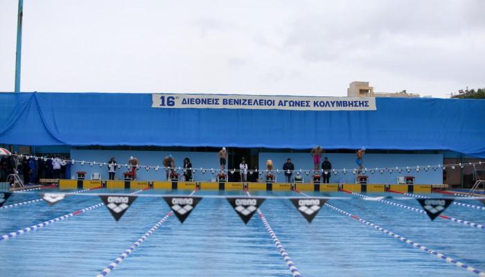 Στις 4-5 Μαΐου οι Βενιζέλειοι αγώνες κολύμβησης