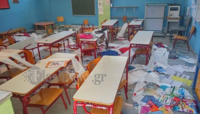 Απίστευτες εικόνες στο δημοτικό σχολείο Νεροκούρου - Βάνδαλοι κατέστρεψαν αίθουσες