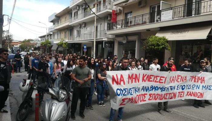 Οι φοιτητές του ΤΕΙ διαμαρτυρήθηκαν έξω από την Αντιπεριφέρεια