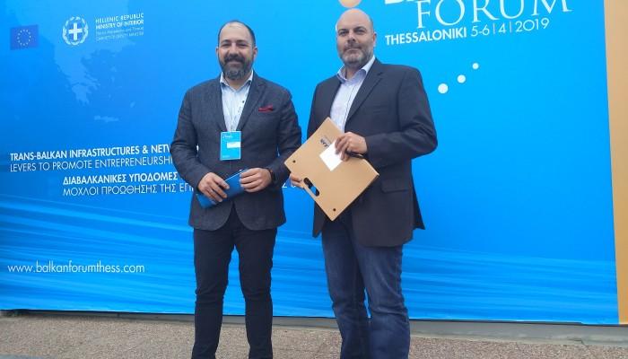 Το Επιμελητήριο Χανίων στο 1ο Διαβαλκανικό Φόρουμ στην Θεσσαλονίκη
