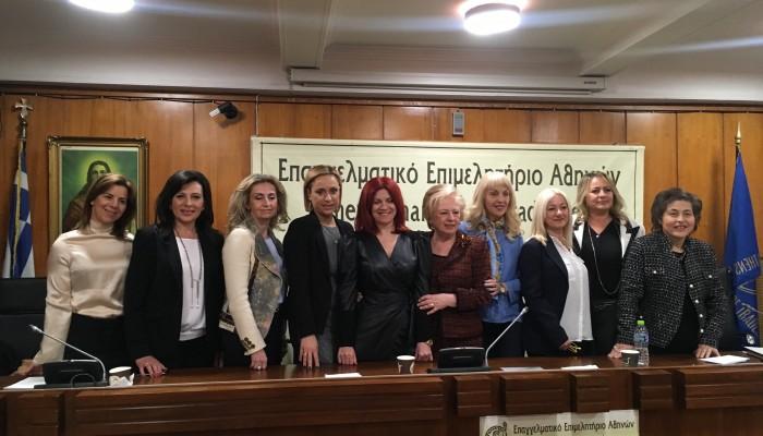 Στη νέα Δ.Ε. του δικτύου το μέλος του Δ.Σ. του ΕΒΕΧ Ασπασία Λουπάκη