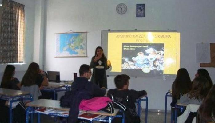 Παρουσίαση του εκπαιδευτικού προγράμματος για τα ζώα στο γυμνάσιο Βρυσών