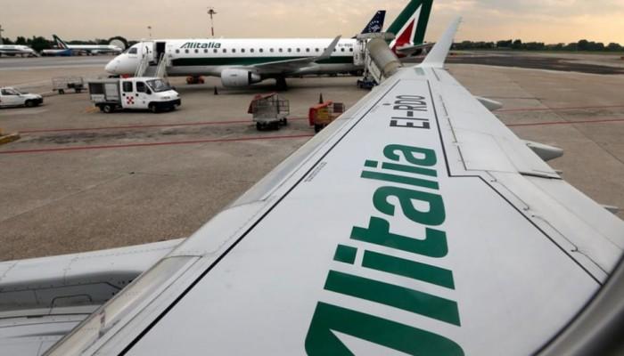 Τέλος εποχής για την Alitalia - Έρχεται η Ita