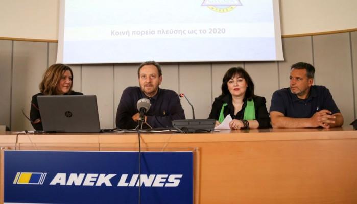 Η ανακοίνωση της ΑΝΕΚ LINES για τη συνεργασία με τον ΝΟΧ