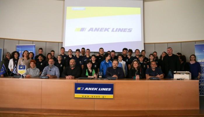 Συνεχίζεται η συνεργασία ΝΟΧ - ΑΝΕΚ LINES