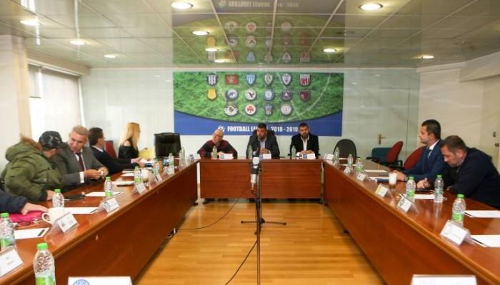 Η επίσημη ανακοίνωση της ΕΠΟ για την αναδιάρθρωση