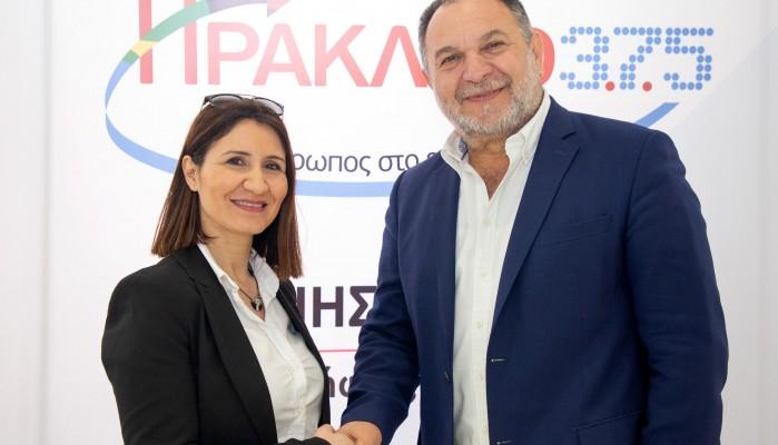 Υποψήφια με τον Γιάννη Κουράκη η Αμαλία Κατσούγκρη