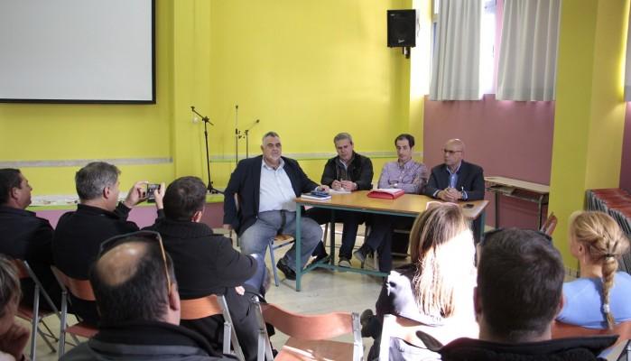 Συνεχίζεται ο δημόσιος διάλογος για την κατασκευή των 8 σχολείων μέσω ΣΔΙΤ στα Χανιά