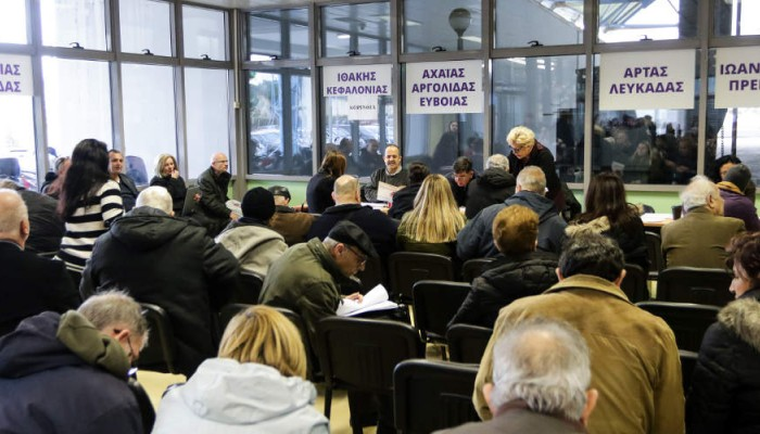 Κτηματολόγιο: Νέες παρατάσεις για δηλώσεις ιδιοκτησίας σε 13 περιοχές