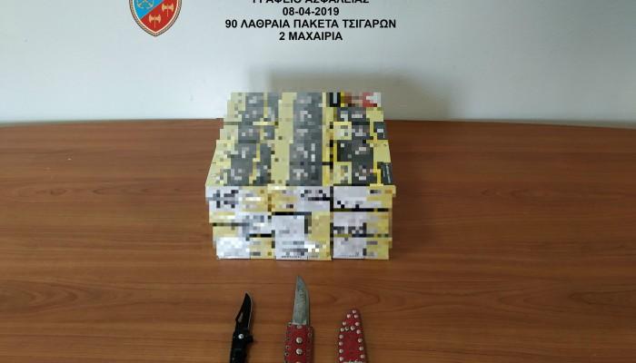 Συνελήφθησαν στο λιμάνι Ηρακλείου με λαθραία τσιγάρα και μαχαίρια!
