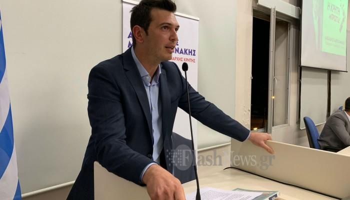 Αλέξανδρος Μαρκογιαννάκης: Ήρθε ο καιρός η Κρήτη να ξεκολλήσει από τη στασιμότητα