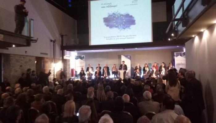 ΝΔ Ηράκλειο: Στόχος των ευρωεκλογών μια δυνατή Ελλάδα σε μια ισχυρή Ευρώπη