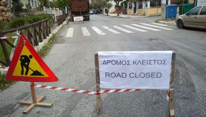 Κλειστή από σήμερα η οδός Νεάρχου στα Χανιά - Κυκλοφοριακό πρόβλημα στην πόλη