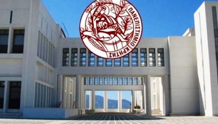 Αντίθετο το Πανεπιστήμιο Κρήτης στην επωνυμία «Μεσογειακό Πανεπιστήμιο Κρήτης»