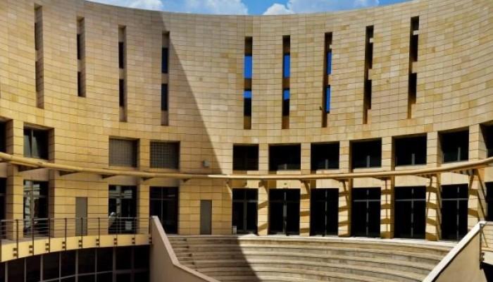 Χανιά: Μέχρι 3,5 εκ. ευρώ στα Πανεπιστήμια για να γίνουν
