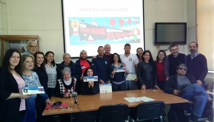 Χανιά: 40.000 ευρώ απ' το Santa Run σε σωματεία που στηρίζουν παιδιά με προβλήματα υγείας