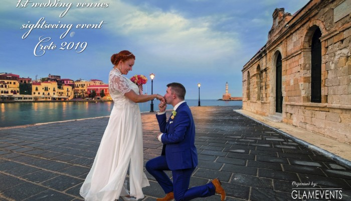 Διοργανωτές γάμου από όλο τον κόσμο στα Χανιά