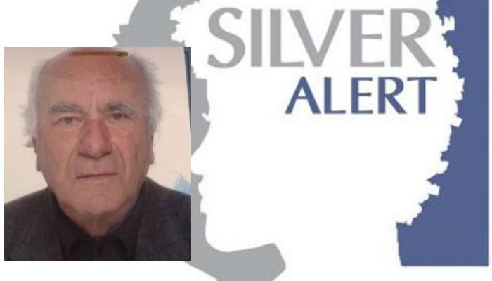Silver Alert: Άφαντος ο 83χρονος που εξαφανίστηκε από το Ηράκλειο