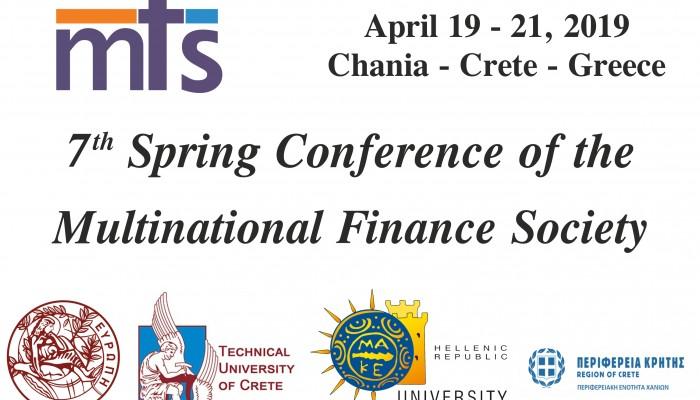 Διεθνές επιστημονικό συνέδριο στα Χανιά για θέματα Χρηματοοικονομικής Επιστήμης