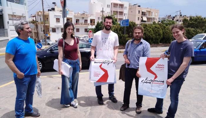 Συνεχίζονται οι περιοδείες της Ανυπόταχτης Κρήτης σε όλο το νησί