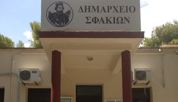 Το προεδρείο του Δημοτικού Συμβουλίου και οι Αντιδήμαρχοι στον Δήμο Σφακίων