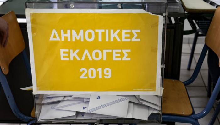 Δεύτερη Κυριακή εκλογών: Πού και πώς ψηφίζω