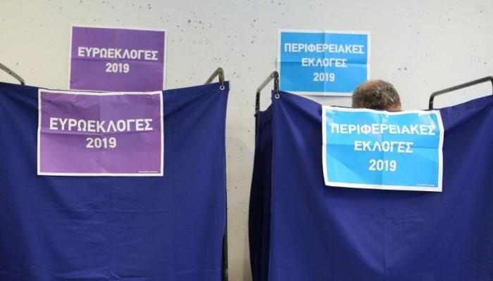 Αποτελέσματα περιφερειακών εκλογών στην ΠΕ Ηρακλείου (ενσωμάτωση 1,02%)