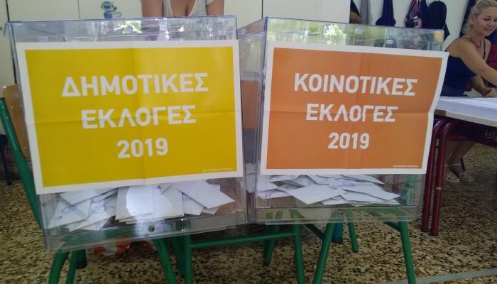 Το πρώτο αποτέλεσμα των εκλογών για τον δήμο Κισσάμου