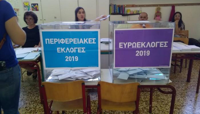 Συγκεντρωτικά αποτελέσματα των περιφερειακών εκλογών για την Κρήτη