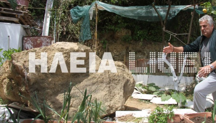 Ζημιές από τους σεισμούς στην Ηλεία - Βράχος έπεσε σε αυλή σπιτιού (φωτο)