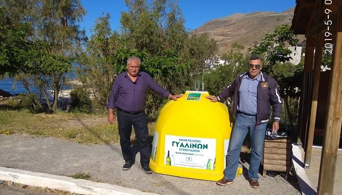 Έναρξη  προγράμματος  ανακύκλωσης  γυαλιού στο δήμο Σφακίων