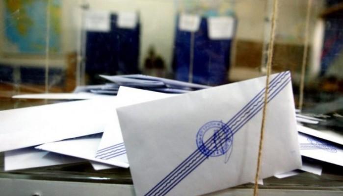 Το πρώτο αποτέλεσμα από εκλογικό τμήμα του Ρεθύμνο