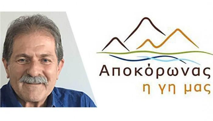 Παντελής Καραγιαννάκης: Οι πολίτες είναι ελεύθεροι να ψηφίσουν βάσει της κρίσης τους