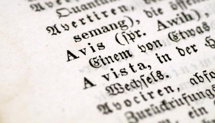 Λατινικές φράσεις που χρησιμοποιούμε ακόμη!
