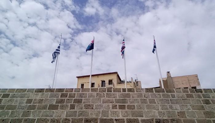 Η έπαρση των σημαιών στο φρούριο Φιρκά για την 78η επέτειο Μάχης της Κρήτης (φωτο-βίντεο)
