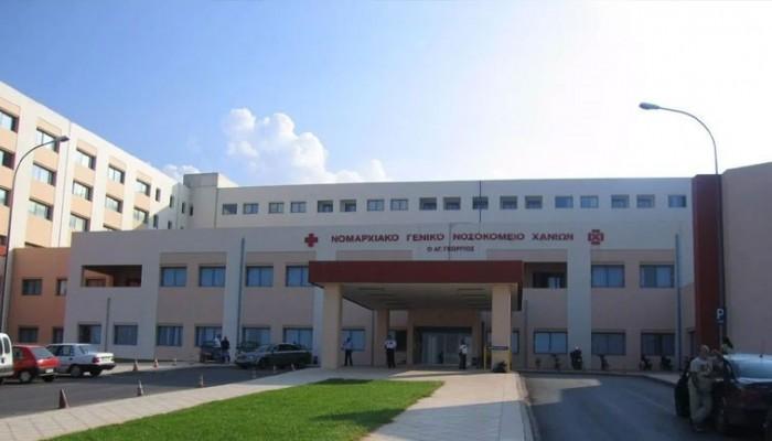 Εξερράγη φούρνος στο νοσοκομείο Χανίων
