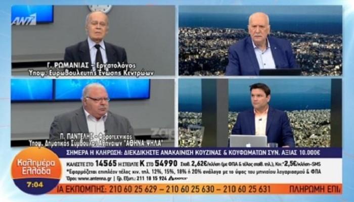 Εκτός εαυτού ο Γιώργος Παπαδάκης στην εκπομπή του «Κάθαρμα, ζήτα τώρα συγγνώμη»