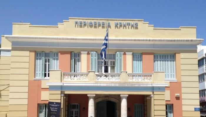 Τα τελικά αποτελέσματα για τις Περιφερειακές Εκλογές στην Κρήτη