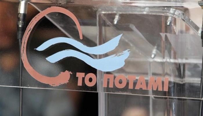Το Πολιτικό Συμβούλιο του «Ποταμιού» εισηγείται την αναστολή λειτουργίας