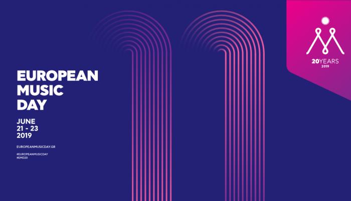 Στις 21 Ιουνίου δωρεάν συναυλίες σε όλο τον Δήμο Χανίων