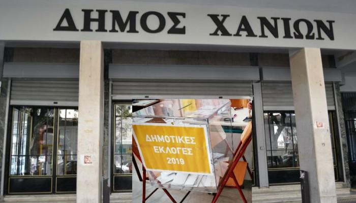 Οι 11.000 ψήφοι στον Παναγιώτη Σημανδηράκη που έκαναν την διαφορά