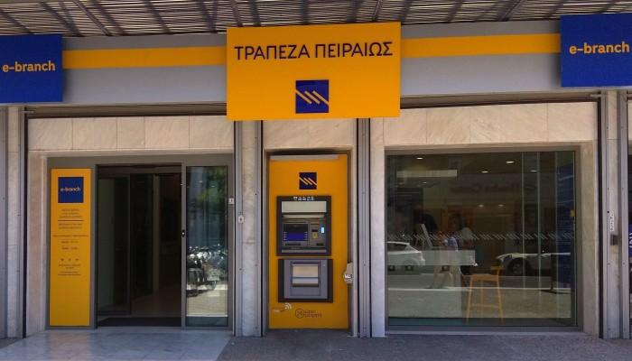 Νέο e-branch κατάστημα της Τράπεζας Πειραιώς στο κέντρο των Χανίων