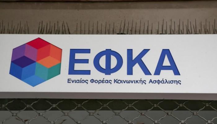 ΕΦΚΑ: Τι ισχύει με την παρακράτηση οφειλών από συντάξεις αναπήρων