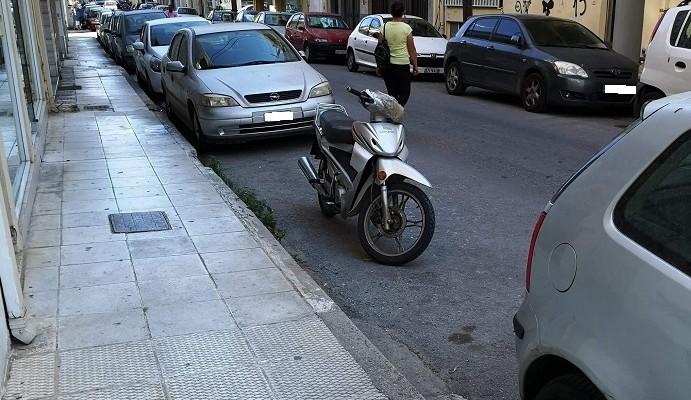 Μην ξεχάσετε να κάνετε κράτηση για πάρκινγκ στα Χανιά (φωτο)