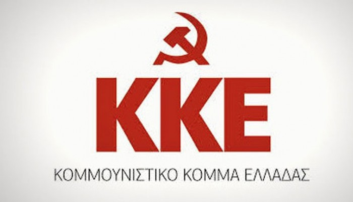 Συνεστίαση της Κομματικής Οργάνωσης Τουρισμού-Επισιτισμού του ΚΚΕ