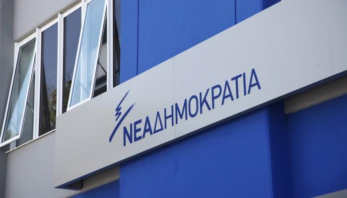Ανακοινώθηκαν οι υποψήφιοι βουλευτές με τη ΝΔ στην Κρήτη - Οι υποψήφιοι ανά νομό