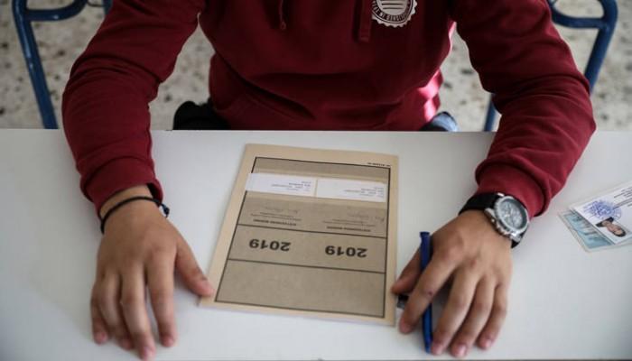 Πανελλήνιες 2019: Τα θέματα των ειδικών μαθημάτων για τα ΕΠΑΛ