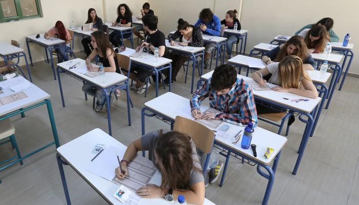 Οι 27 μαθητές του 4ου Εσπερινού ΕΠΑΛ Ηρακλείου που πέτυχαν στις Πανελλήνιες